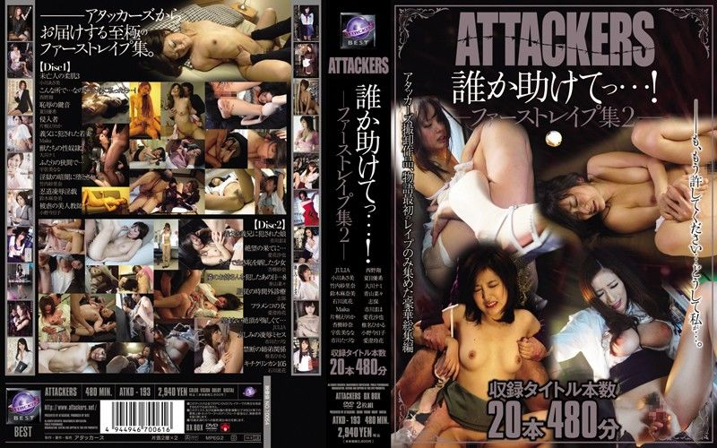 ATKD-193 We Help Someone ATTACKERS ...! 2 - First Collection Of Rape -