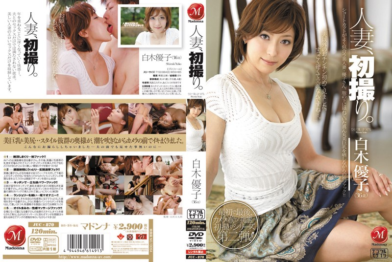 JUC-870 Married, first take. Yuko Shiraki