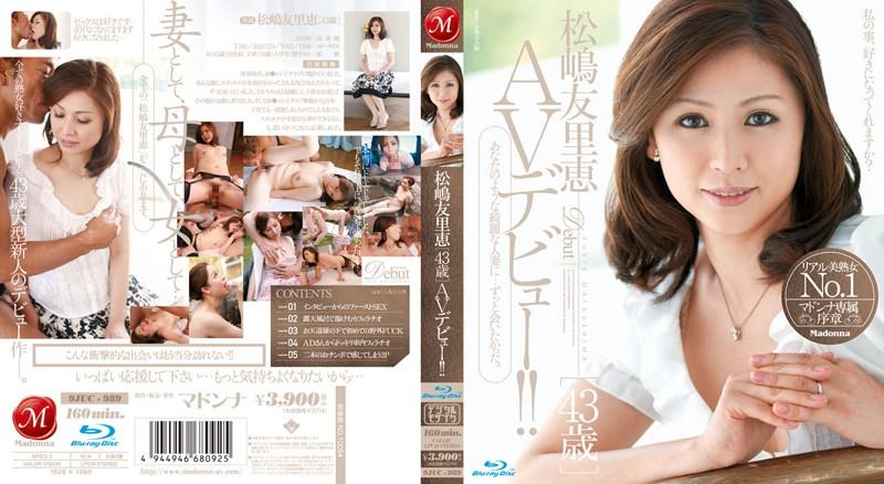 JUC-989 Yurie Matsushima AV Debut 43 Years Old! ! (Blu-ray Disc)