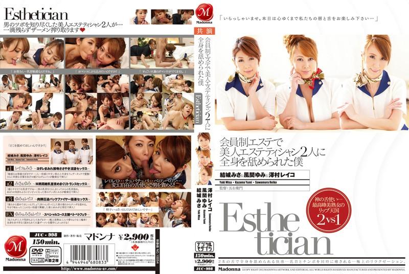 JUC-998 Reiko Sawamura Yumi Kazama Misa Yuki Licked My Whole Body With Two People