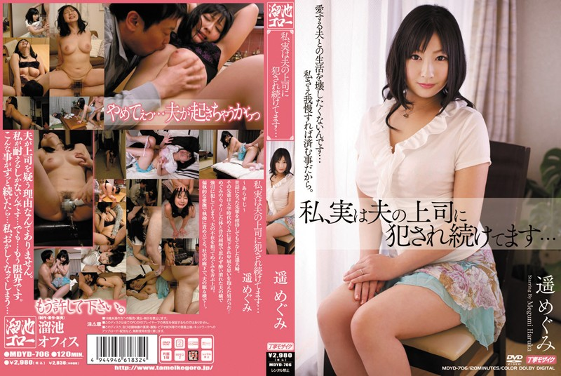 MDYD-706 I have committed to continue her husband's boss actually Megumi Haruka ...