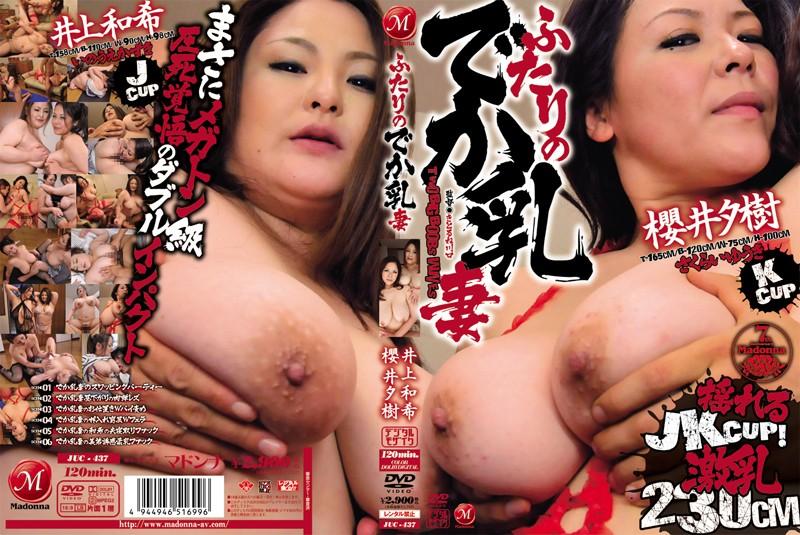 JUC-437 Kazuki Inoue, Yuki Sakurai Wife Of Two Big Milk