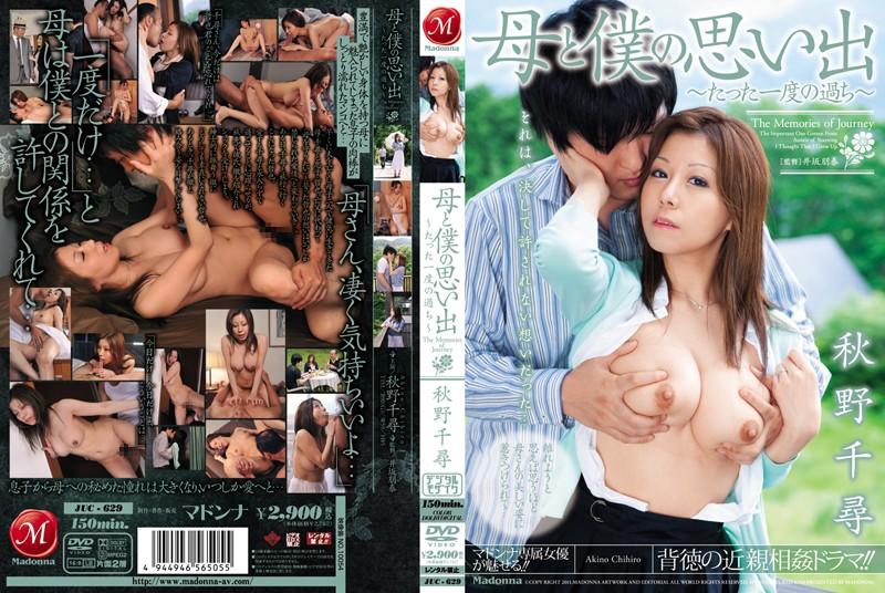 JUC-629 Akino Memories Of My Mother And Chihiro