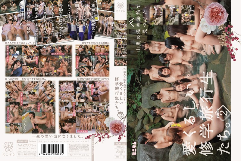MUM-143 Was Found In The Mountains Of Hot Spring Inn, Lovely School Trip Students Who.Season 2