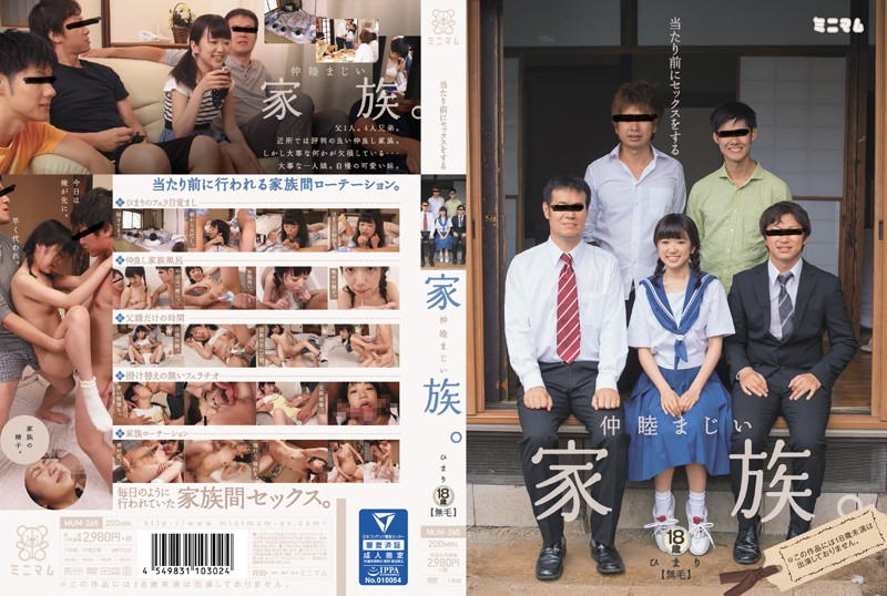 MUM-265 Harmonious Family To The Commonplace Sex.Himari Hairless